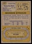 1974 Topps #323  Morris Stroud  Back Thumbnail