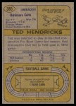 1974 Topps #385  Ted Hendricks  Back Thumbnail