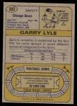 1974 Topps #393  Garry Lyle   Back Thumbnail