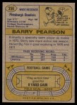 1974 Topps #356  Barry Pearson  Back Thumbnail