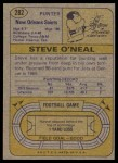 1974 Topps #282  Steve O'Neal  Back Thumbnail