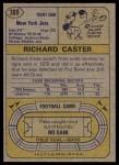 1974 Topps #389  Richard Caster  Back Thumbnail