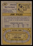 1974 Topps #394  Jim Files  Back Thumbnail