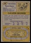 1974 Topps #295  Haven Moses  Back Thumbnail