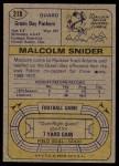 1974 Topps #318  Malcolm Snider  Back Thumbnail
