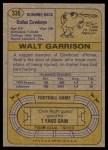 1974 Topps #335  Walt Garrison  Back Thumbnail