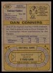 1974 Topps #358  Dan Conners  Back Thumbnail