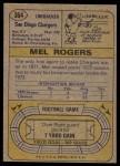 1974 Topps #364  Mel Rogers  Back Thumbnail