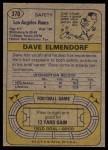 1974 Topps #370  Dave Elmendorf  Back Thumbnail