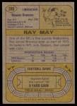 1974 Topps #380  Ray May  Back Thumbnail