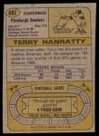 1974 Topps #382  Terry Hanratty  Back Thumbnail