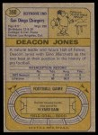 1974 Topps #390  Deacon  Jones  Back Thumbnail
