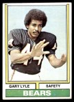 1974 Topps #393  Garry Lyle   Front Thumbnail