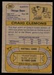 1974 Topps #283  Craig Clemons  Back Thumbnail