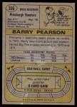 1974 Topps #356  Barry Pearson  Back Thumbnail