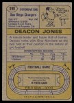 1974 Topps #390  Deacon  Jones  Back Thumbnail