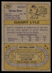 1974 Topps #393  Garry Lyle   Back Thumbnail