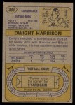 1974 Topps #399  Dwight Harrison  Back Thumbnail