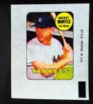 1969 Topps Decals  Mickey Mantle  Front Thumbnail