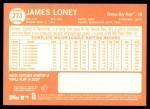 2013 Topps Heritage #223  James Loney  Back Thumbnail