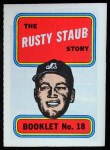 1970 Topps Booklets #18  Rusty Staub  Front Thumbnail