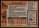 1975 Topps #121  John Marks   Back Thumbnail