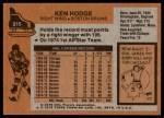 1975 Topps #215  Ken Hodge   Back Thumbnail