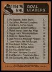 1975 Topps #208   -  Phil Esposito / Guy Lafleur / Rick Martin Goal Leaders Back Thumbnail