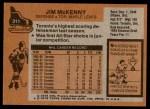 1975 Topps #311  Jim McKenny   Back Thumbnail