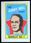 1971 Topps O-Pee-Chee Booklets #1  Bobby Hull  Front Thumbnail