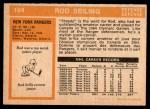 1972 O-Pee-Chee #194  Rod Seiling  Back Thumbnail