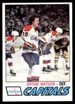 1977 O-Pee-Chee #342  Bryan Watson  Front Thumbnail