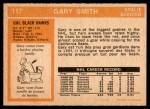 1972 O-Pee-Chee #117  Gary Smith  Back Thumbnail