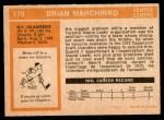 1972 O-Pee-Chee #179  Brian Marchinko  Back Thumbnail