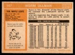 1972 O-Pee-Chee #147  Norm Ullman  Back Thumbnail