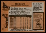 1975 Topps #100  Bobby Orr  Back Thumbnail