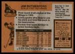 1975 Topps #219  Jim Rutherford   Back Thumbnail