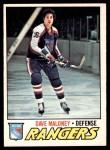 1977 O-Pee-Chee #41  Dave Maloney  Front Thumbnail