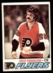 1977 O-Pee-Chee #26  Orest Kindrachuk  Front Thumbnail