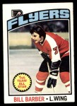 1976 O-Pee-Chee NHL #178  Bill Barber  Front Thumbnail
