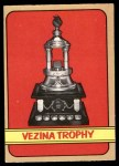 1972 O-Pee-Chee #155   Vezina Trophy Winners Front Thumbnail