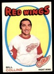 1971 O-Pee-Chee #139  Bill Collins  Front Thumbnail