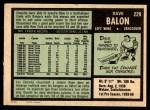 1971 O-Pee-Chee #229  Dave Balon  Back Thumbnail