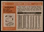 1972 Topps #60  Johnny Bucyk  Back Thumbnail