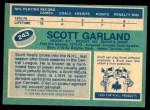 1976 O-Pee-Chee NHL #243  Scott Garland  Back Thumbnail