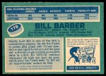 1976 O-Pee-Chee NHL #178  Bill Barber  Back Thumbnail