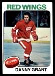 1975 Topps #49  Danny Grant   Front Thumbnail