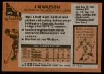 1975 Topps #202  Jimmy Watson   Back Thumbnail