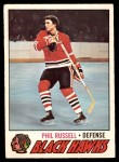 1977 O-Pee-Chee #235  Phil Russell  Front Thumbnail