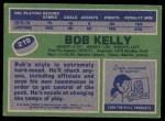 1976 Topps #219  Bob Kelly  Back Thumbnail